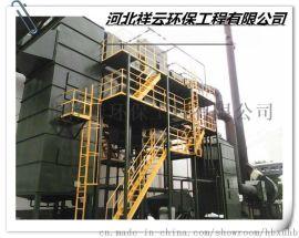 新乡包装厂废气处理设备 --粉尘净化成套装置