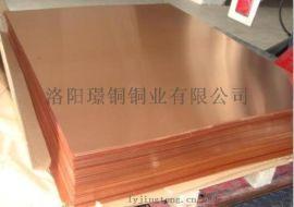 H62/H65/H68/H90黄铜板批发多少钱一吨