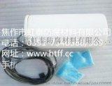 虹泰防腐阴极保护检测专用硫酸铜参比电极