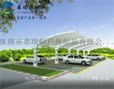 西安车棚/西宁自行车棚厂家/深圳市弗瑞特户外制品有