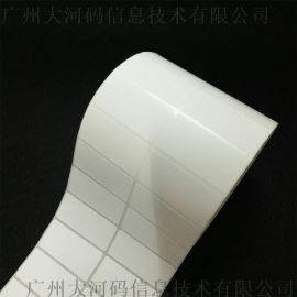 白色PVC標簽/透明PVC不幹膠標簽/黑色PVC標簽