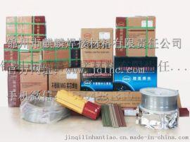 供应锦州麒麟JQ-Z铸铁焊条价格优惠