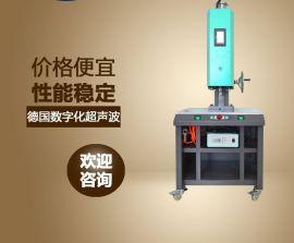 智能超声波焊接机 自动追频 故障提示 15KHZ  4200W