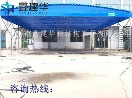 南通如东县定制阳台遮雨棚轮式推拉蓬工厂大型帐篷商场伸缩折叠篷钢结构雨篷厂家直销