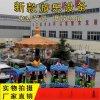 景区无轨道观光小火车报价室内旋转木马新型游乐北京赛车