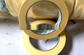 供应厂家批发 封箱胶 透明封箱胶带 双面胶 印刷胶带