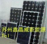 组件回收 苏州鑫晶威 太阳能电池组件回收 回收组件