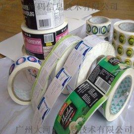 封口贴标签/广告合格证商标贴纸/不干胶印刷/彩色卷标标签