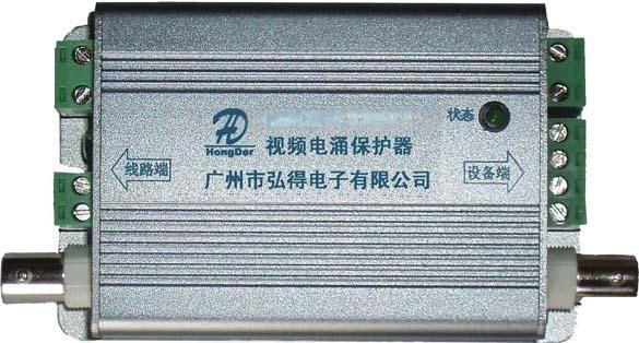 视频三合一防雷器 (HD-SPD-220V3)