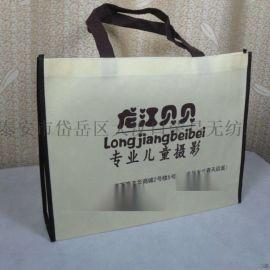 泰安无纺布环保宣传袋手提购物袋资料袋厂家定做加工