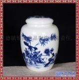 景德镇陶瓷茶叶罐 密封罐 蜂蜜罐 陶瓷青花瓷存茶罐 大号半斤装