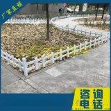 PVC塑鋼草坪護欄忻州綠化帶護欄圍欄新農村改造護欄