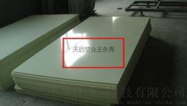 厂家直销pvc雕刻硬板pvc砖托板水箱板床板优惠