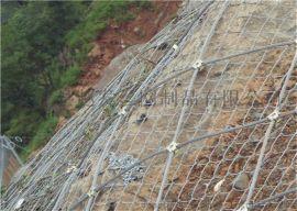 山体护坡网-山体护坡防护网-山体护坡网厂家