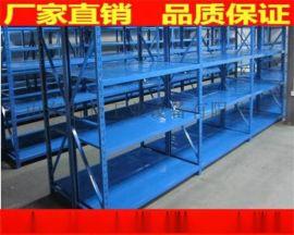 货架/仓储货架/山东货架/货架厂/中型货架生产厂家
