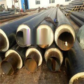鑫龙日升DN200高密度聚乙烯聚氨酯预制保温管