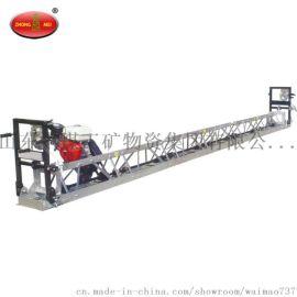 ZM1200水泥摊铺机厂家直销