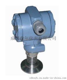 微尔仪表,成都卫生型压力传感器,成都厂家直销卫生型压力变送器
