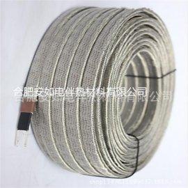 安如供应热电厂ZBR-PB自控温防爆型电伴热带,管道保温电热带