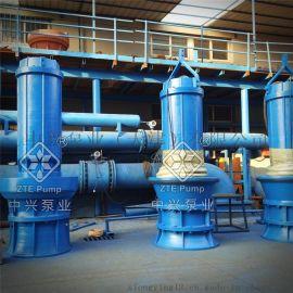 悬挂式潜水轴流泵**立式混流泵