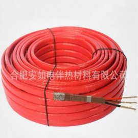 安如供应热电厂管道保温自控温电伴热带钢厂防爆型电加热带