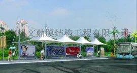 郑州膜结构景观厂家,郑州屋顶膜结构顶棚,体育场看台挑棚张拉膜