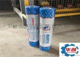 建筑防水卷材包装机高效率节能低耗