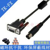 威纶通触摸屏与三菱PLC通讯线TK6071-fx