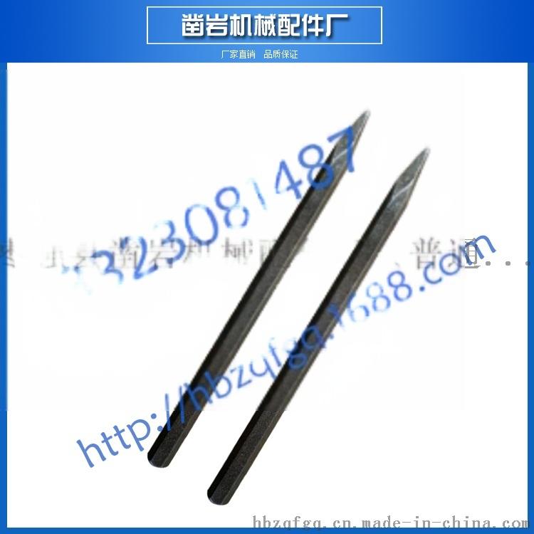 鋼纖多少錢一噸我想知道鋼釺多少錢一噸