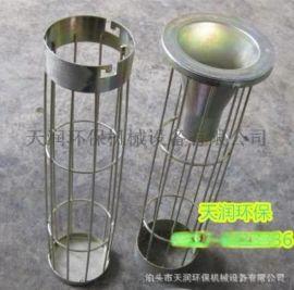 不锈钢骨架袋笼除尘器骨架质量可靠