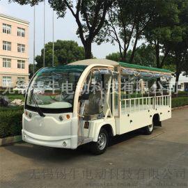 湖北武汉,襄阳,十堰,宜昌电动平板箱式货车,四轮电动载货车送餐车