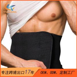 健身举重燃脂束身SBR加压运动护腰带 批量定制 运动护具厂家