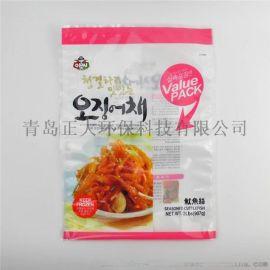青岛定制食品包装袋 真空塑料袋 休闲食品袋