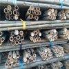 2米、2.5米、3米绿化支撑杆 粗竹竿
