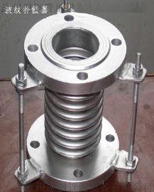 伸縮節、波紋補償器波紋管滄州恩鋼現貨