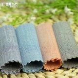 廣德隆NZ118 雙面色紗梭織平紋牛仔面料