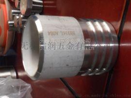 供应无棣鑫润制造不锈钢对焊宝塔水管接头
