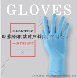 4.0G蓝色9寸无粉指麻丁腈手套