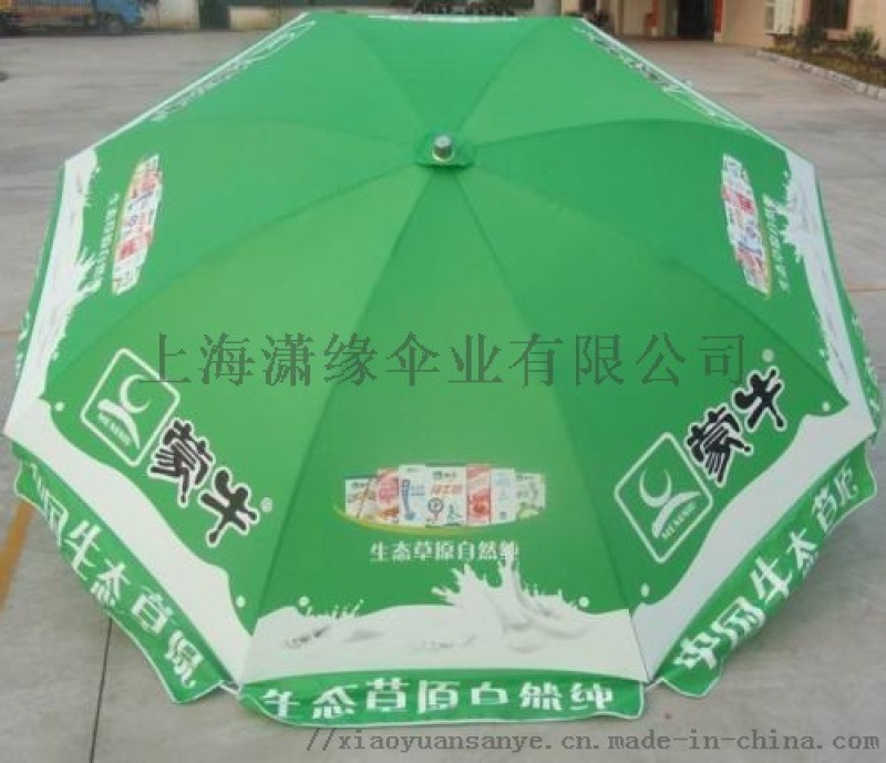 专业定制双骨太阳伞、遮阳伞