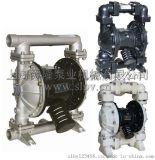 上海舜隆泵業機械供應SL系列氣動隔膜泵