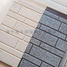 滨州厂家生产旭丰环保金属雕花板别墅外墙板彩钢装饰保温一体板