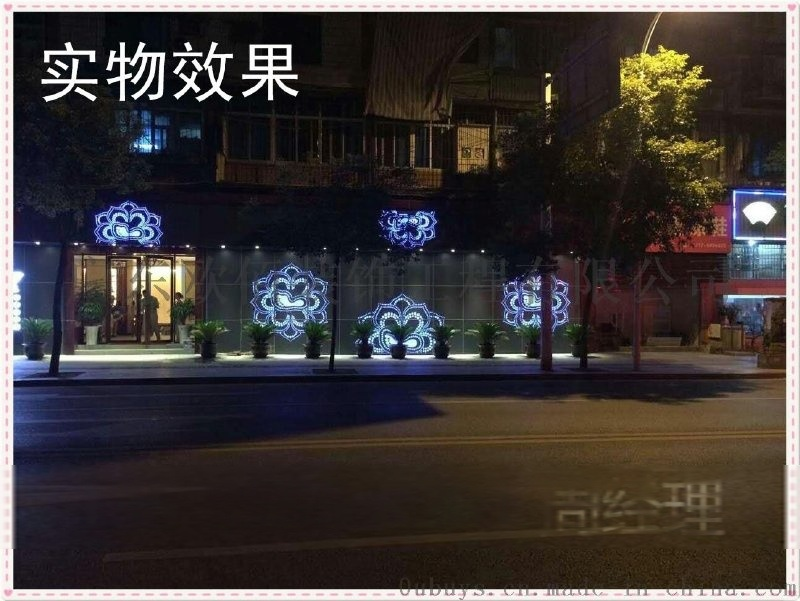外墙3D透光铝板幕墙 铝单板穿孔3D透光装饰