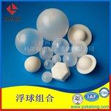水處理PP湍球 PP空心浮球吸收效果好 淨化效率高