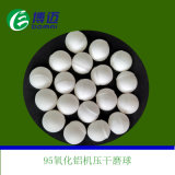 淄博95氧化铝干磨球 机压高铝研磨球生产厂家