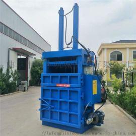 台州供应立式液压废纸打包机厂家