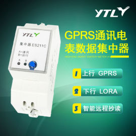 永泰隆GPRS電表數據採集器 集中抄表集中器