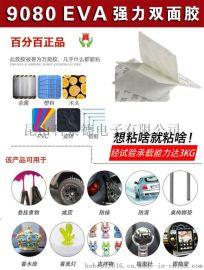 太仓自粘泡棉垫圈厂家/3M泡棉胶垫