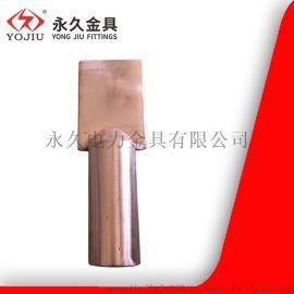 铜鼻子国标DT-800平方 铜线耳厂家