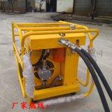 13匹柴油移动液压动力站 18-40液压动力站