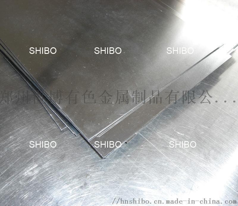 厂家直销高纯度冷轧钼板